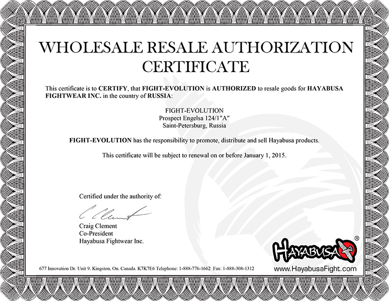 Сертификат от компании Hayabusa