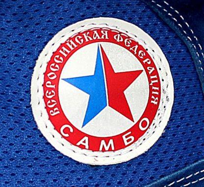 """Борцовки """"Атака"""" Синие"""