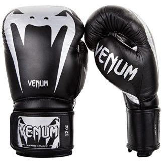 Боксерские Перчатки Venum Giant 3.0 Черно-Серебристые